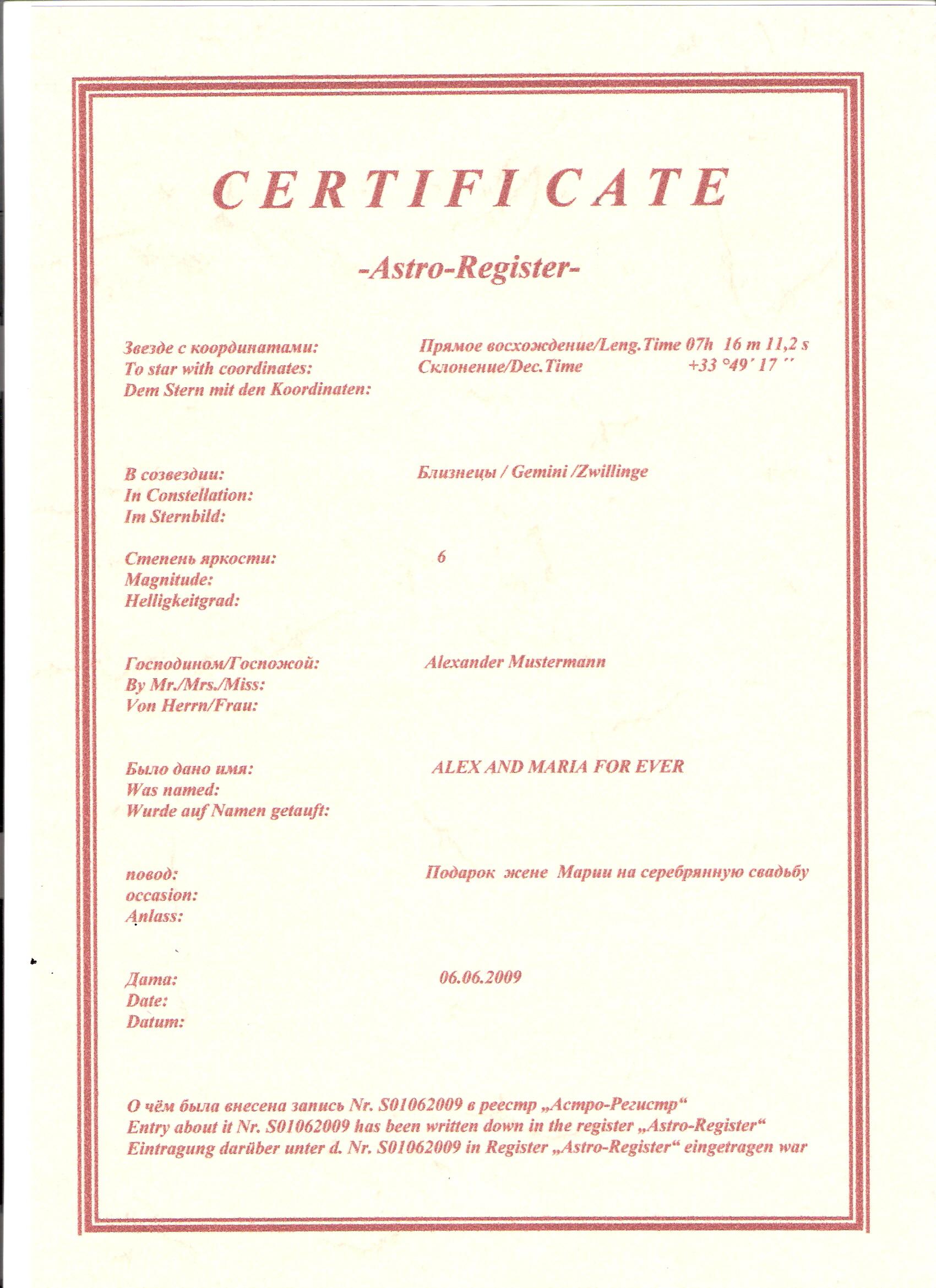 Образец Подарочного Сертификата На Покупку